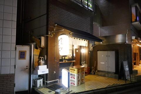 たまに行くならこんな店 上大岡駅チカでアットホームな雰囲気のある「焼き鳥 かっぱ」で、コスパ良い上に清潔感のある串物、ツマミ類などを食す!