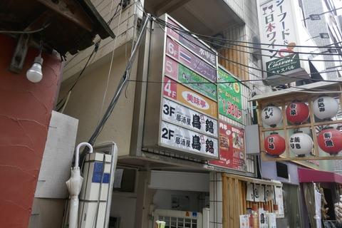たまに行くならこんな店 錦糸町で延辺朝鮮族自治州料理が楽しめるらしい「美味亭」で、ホットでウマイプチ火鍋的なランチメニューを食す!