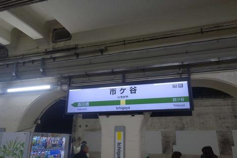 _DSC8952