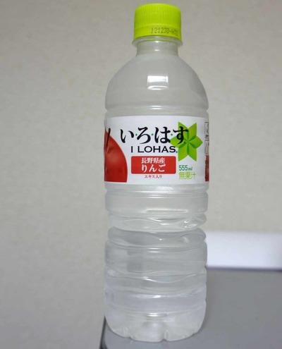 今日の水 いろはすと長野県が合体!「いろはす長野県産りんごエキス入り」