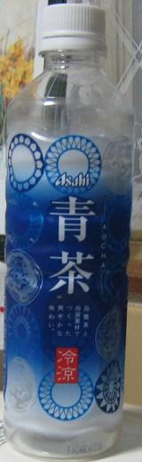 今日の飲み物 -AOCHA-青茶烏龍茶と冷涼素材で作った爽やかな味わい