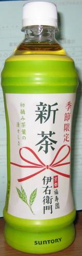 今日の飲み物 季節限定新茶 伊右衛門  2007