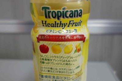 今日の飲み物 トロピカーナヘルシーフルーツはりんごの甘味と梅の甘い香りを感じつつ、後味がグレープフルーツとレモンが入っている事でスッキリと飲みやすい一品です
