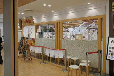たまに行くならこんな店 美食の街福岡市は意外と寿司もうまい!天神エキチカで人気のひょうたん寿司系列の回転寿司店「ひょうたんの回転寿司」に行ってきました!