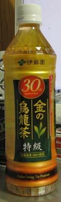 今日の飲み物 特級茶葉100%使用し、良質な紅茶のような華やかな香りがする「金の烏龍茶」