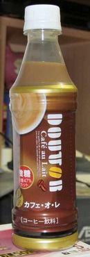 今日の飲み物 ドトールカフェ・オレ 微糖糖類47%カット