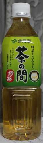 今日の飲み物 緑茶でだんらん茶の間(伊藤園)