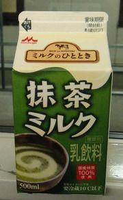 今日の飲み物 ミルクのひととき抹茶ミルク