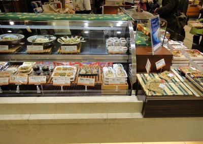 たまに買うならこんな商品 沖縄龍潭GRANSTA店