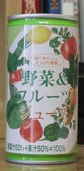 今日の飲み物 キッコーマンや東京理科大学(最寄り駅の運河駅は流山市)にホワイト餃子で有名な野田市が生んだ「野菜&フルーツ」