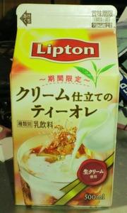 今日の飲み物 Liptonクリーム仕立てのティーオレ