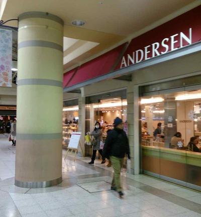 たまに行くならこんな店 アンデルセン上野駅店でシュタインメッツ粉を使ったパンと新種パンを食べてみた
