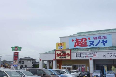たまに行くならこんな店 チェーン系の回転寿司店の佇まいな「富山かいおう 魚津店」は、北陸とあってスペシャリティな地のものネタが美味しくてビックリ