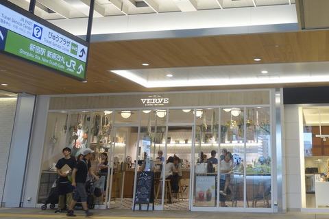 たまに行くならこんな店 NeWoManでいつも混雑している気がする「ヴァーヴ コーヒーロースターズ」で、ニトロブリューを飲み干す!