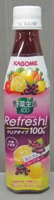 今日の飲み物 野菜生活refreshクリアタイプ カシス&グレープフルーツ