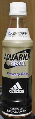 今日の飲み物 AQUARIUS PRO Recovery Shot