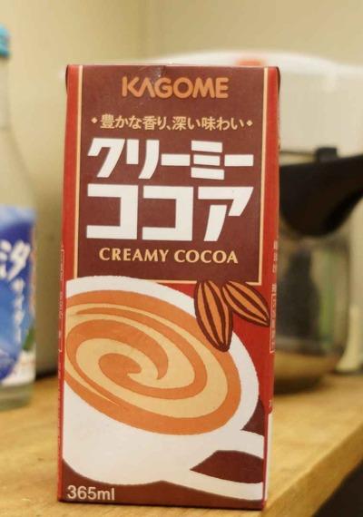今日の飲み物 トマトジュースや野菜生活で有名なKAGOMEには程よい甘さの「クリーミーココア」がある
