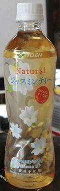 今日の飲み物 Naturalジャスミンティー(カフェイン少なめ)