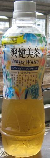 今日の飲み物 爽健美茶VENUS WHITE