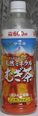 今日の飲み物 さらさら美味しい天然ミネラルむぎ茶 600ml