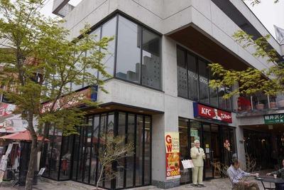 たまに行くならこんな店 軽井沢でも平地でも味は何時までも一緒なんだ!「ケンタッキー軽井沢店」