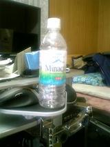 今日の水 ミナクア