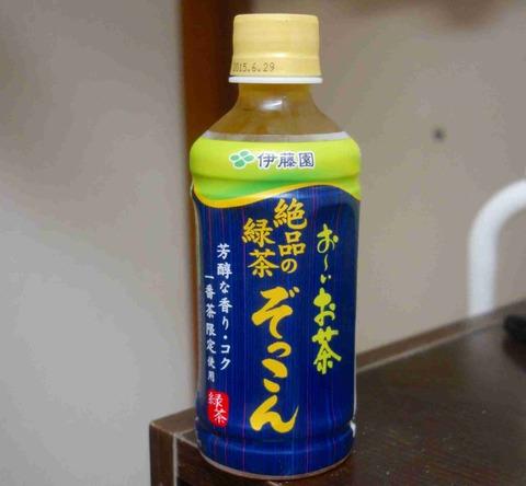 今日の飲み物 お~いお茶絶品の緑茶ぞっこんはコクも苦味も渋味も強めな味わいの緑茶飲料でしっかり飲ませながらも後味さっぱりな口離れの良い一品です