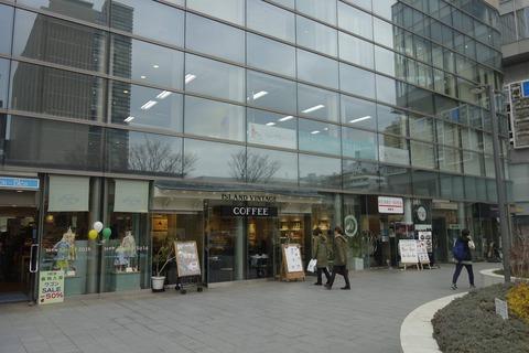 たまに行くならこんな店 エキチカなのに落ち着いた雰囲気の中でコナ・コーヒーが楽しめる「アイランドビンテージコーヒー青山店」は、ドリンクもしっかりアメリカンサイズです