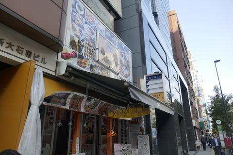 たまに行くならこんな店 御徒町駅チカの「大衆食堂シックダール 御徒町店」で、スパイシーかつワンプレートなランチメニューを食す!