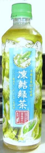 今日の飲み物 ごくごく飲める、しっかりひんやり夏緑茶