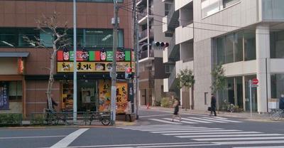たまに行くならこんな店 神田で山陰島根県を楽しめる「主水神田淡路町店」はがいな飯がおすすめ!