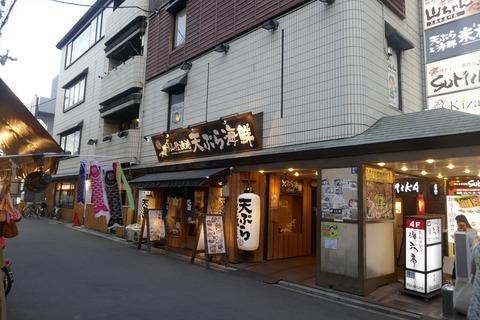 たまに行くならこんな店 オシャレな飲食店が連なる京都・材木町でカジュアルに天ぷらが楽しめる「米福 京都木屋町」で、お酒片手に天ぷらやおつまみを食す!