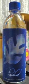今日の飲み物 羽合ではなくハワイの水のD-O2AQUA(アメリカ合衆国)