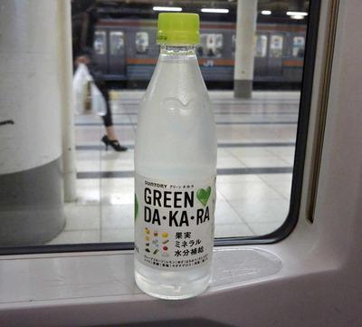 今日の飲み物 緑栄える初夏の時期に良い一杯「グリーンDAKARA」