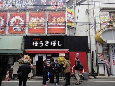 たまに行くならこんな店 開店時の混乱とこども店長が去った後の「ほうきぼし」で麺とタレが旨いまぜ麺650円を頂いてきました