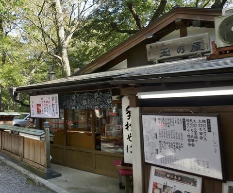 たまに行くならこんな店 深大寺にあって人気爆発な「玉乃屋」で、蕎麦の香り全開な「太打ち田舎」を食す!
