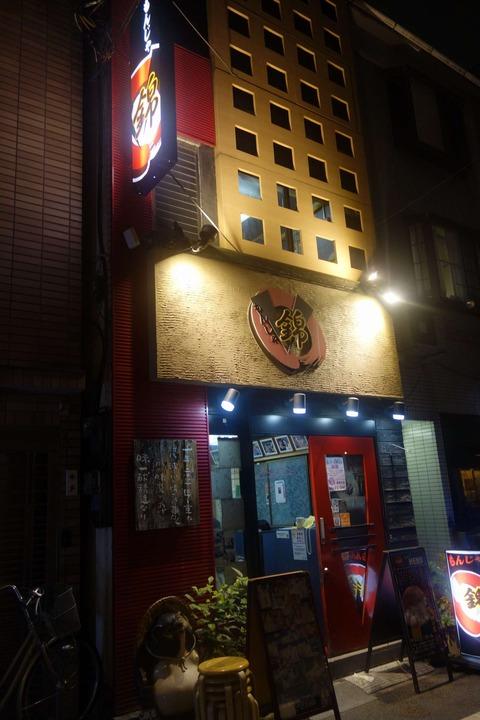 たまに行くならこんな店 パット見すごく高いと思った「錦1号店」は量が通常の倍以上と実はコスパが良くて美味しい老舗もんじゃ店で遅くまで賑わうお店です