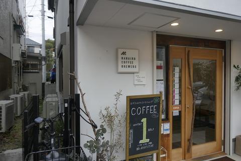 たまに行くならこんな店 エキトオ系サードウェーブコーヒー店な「Nanairo Coffee Brewers」で、おとなしくフルーティーな味わいのペルーコーヒーを飲み干す!