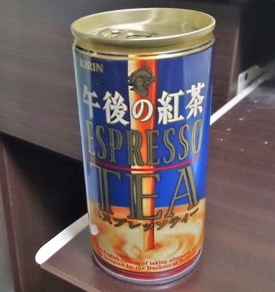今日の飲み物 午後の紅茶ブランドの「EXPRESSO TEA」は香りと甘みのバランスが良くオススメです