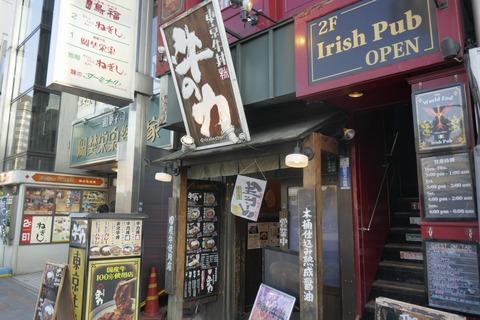 たまに行くならこんな店 上野駅前にある「牛の力」では、本格的な美味しさの牛丼やカレーが安価にぱぱっと楽しめるお店です