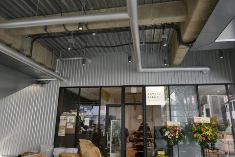 たまに行くならこんな店 ミヤシタパーク内にオープンした「パンとエスプレッソとまちあわせ」で、オシャレで美味しいパンを色々とテイクアウトしてみた!