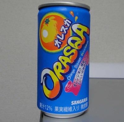 今日の飲み物 サンガリア版のオランジーナか?その名は「オレスカ」