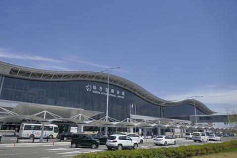 たまに行くならこんな店 仙台国際空港内でグルメに涼をとるのにオススメな「ずんだ茶寮 仙台空港店」で、ずんだシェイク&ピスタチオジェラートを堪能してきた!
