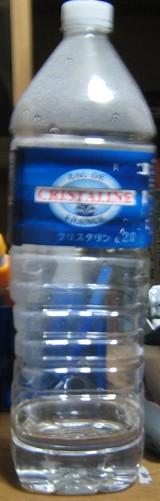 今日の水 クリスタリン