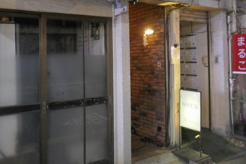 たまに行くならこんな店 久々の「燻製キッチン五反田店」で、オシャレに燻製料理の数々を楽しむ!