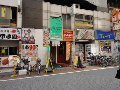 たまに行くならこんな店 メコン神田店