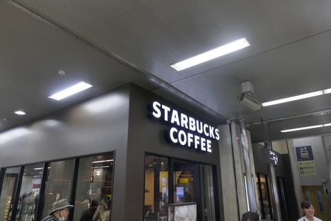 たまに行くならこんな店 小田原駅ナカの「スターバックス・コーヒー JR東海 小田原駅店」で、ムースドフォーム&チョコレートワップルを優雅に食す!