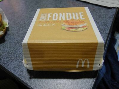 たまに買うならこんな商品 チーズフォンデュ(マクドナルドのハンバーガー)