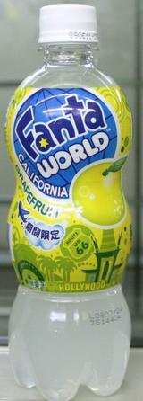 今日の飲み物 ファンタワールドカルフォニアグレープフルーツ期間限定