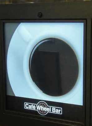 たまに行くならこんな店 Cafe Wheel Bar 秋葉原駅店